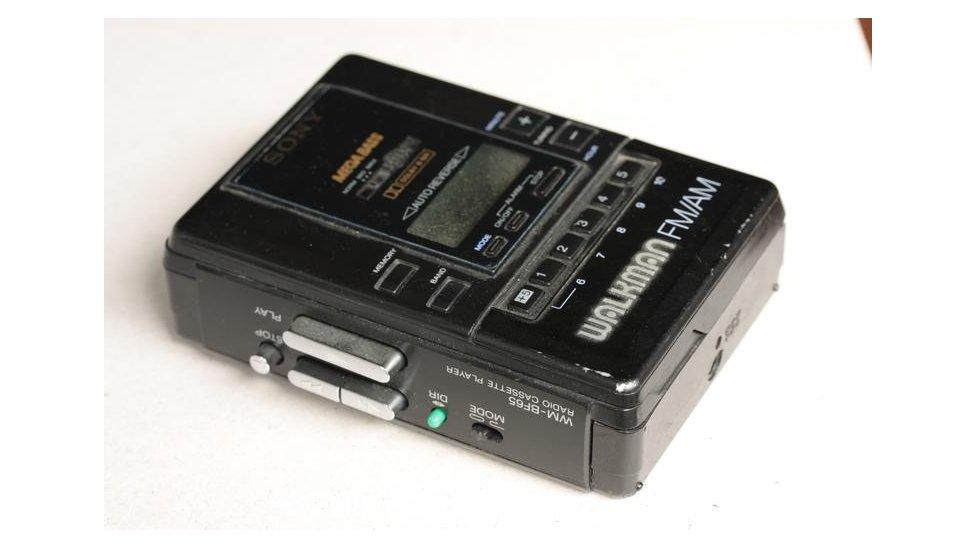 ¿Tienes uno de estos aparatos en casa? No lo botes a la basura. Algunos pagarían por él más de lo que piensas.
