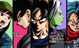 """Dragon Ball Super"": ¿Cómo evoluciona el ráting de este anime?"