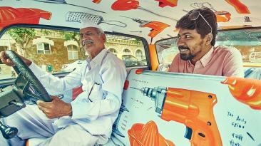 Cuando un taxi es convertido en una obra de arte pop