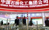 China a punto de llenar reservas de crudo