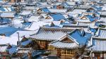 Los 10 mejores destinos de Asia, según Lonely Planet - Noticias de japón