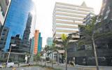 """""""El centro financiero de Lima"""", por Angus Laurie"""