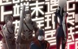 "Netflix convertirá el manga ""Blame!"" en una película"