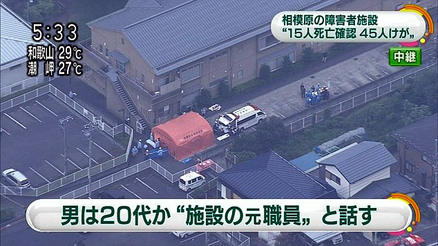 Las autoridades de Japón investigan el ataque. (Foto: Difusión)