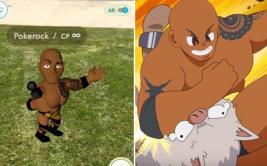 'La Roca', el personaje más raro y despiadado de Pokémon Go