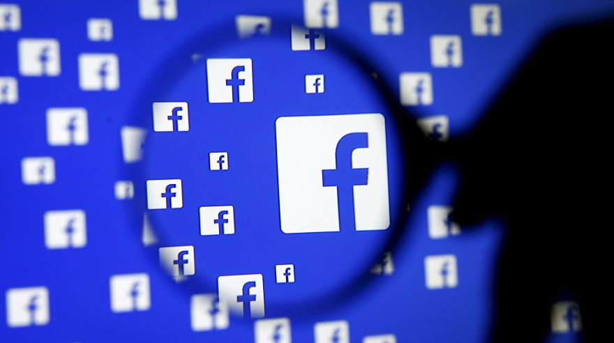 ¿Cómo saber si alguien entró a tu cuenta de Facebook?