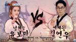 Estas son las estrellas coreanas expertas en taekwondo - Noticias de cantante coreano