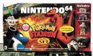 Rumor reafirma que la nueva consola de Nintendo usará cartuchos