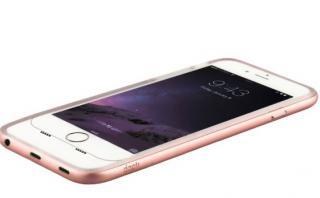 iPhone 7: con esta funda podrás usar tus viejos audífonos