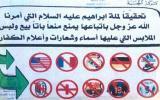 Las camisetas de fútbol prohibidas por el Estado Islámico