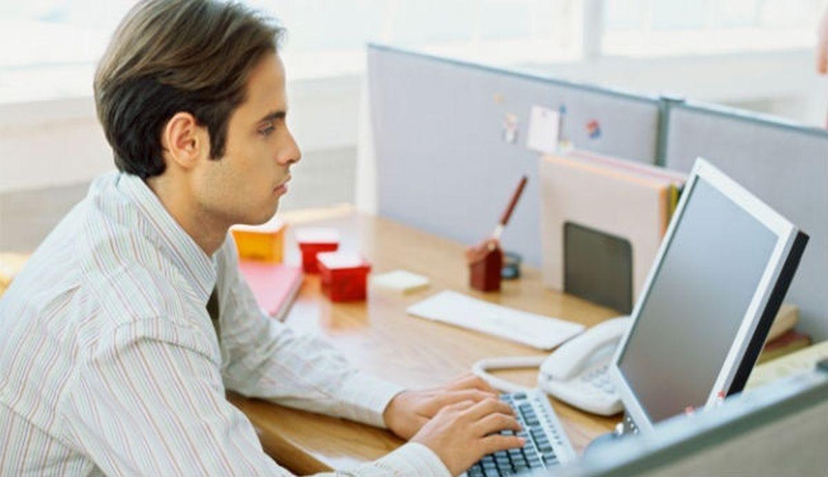 Empresas foto galeria 2 de 14 el comercio peru for Bankia acceso oficina internet empresas