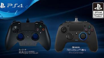 Sony revela controles profesionales para el PlayStation 4
