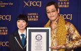"El ""Pen Pineapple Apple Pen"" obtuvo récord Guinness"