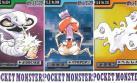 Las curiosas ilustraciones del primer set de cartas Pokémon