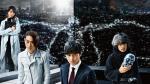 """""""Death Note"""": cuarta película triunfa en Japón - Noticias de cuarta sala"""