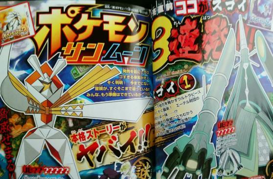Pokémon Sol y Luna: revelan un nuevo pokemon y Ultraente