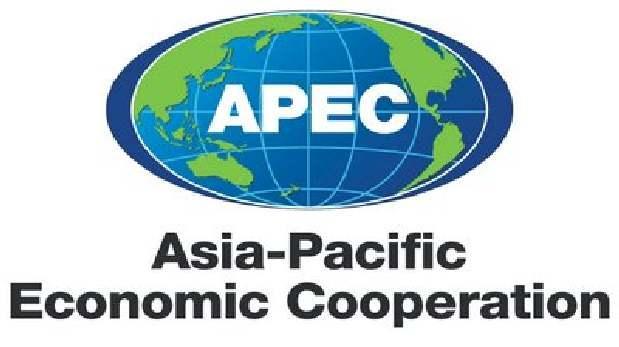Encuesta APEC: Empresas aumentarán inversiones, ¿qué preocupa?