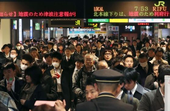 Terremoto de 7,4° en Japón: No hay muertos ni daños importantes