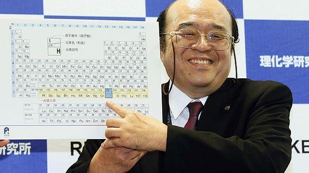 La tabla periódica suma nuevos elementos: Conoce sus nombres
