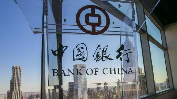 Bank of China ingresa al Perú para ampliar negocios bilaterales