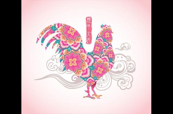 Descubre cómo te irá según el horóscopo chino en el 2017