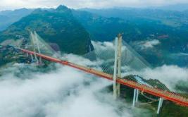 China inaugura el puente más alto del mundo [VIDEO]