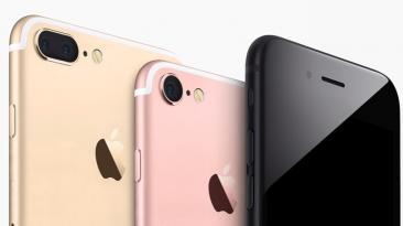 El pequeño abismo técnico entre el iPhone 2G y el iPhone 7