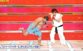 YouTube: Honda y Ryu luchan en esta parodia de Street Fighter
