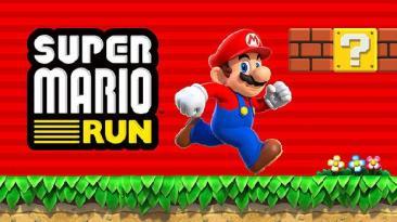 Super Mario Run ya tiene fecha de estreno en Android