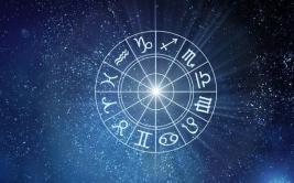 Revisa el horóscopo del viernes 24 de febrero del año 2017