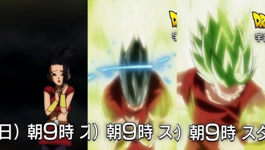 """Dragon Ball Super"" presenta a la primera mujer súper saiya"