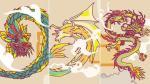 Conoce a los dragones de varias mitologías del mundo [VIDEO] - Noticias de omega