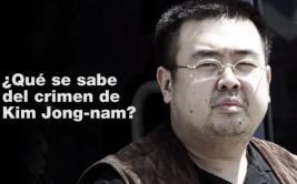 ¿Qué se sabe sobre crimen del hermano de Kim Jong-un? [VIDEO]