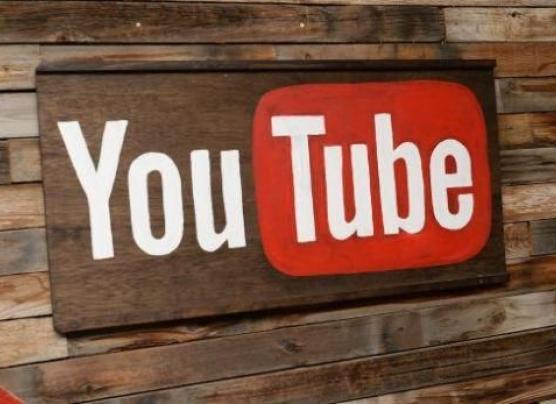 YouTube elimina los comerciales obligatorios de 30 segundos