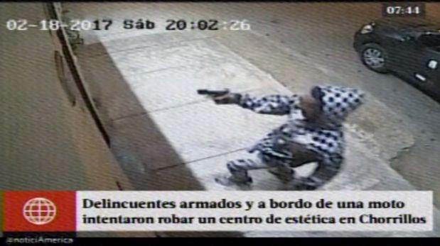 Video: América TV