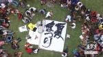 Lima disfrutará de una explosión de cultura japonesa el sábado - Noticias de aelu