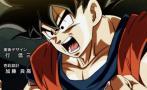 """""""Dragon Ball Super"""" 80: el episodio llega en unas horas"""