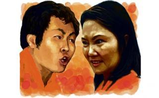 Keiko y Kenji: hermanos de sangre, rivales por el poder