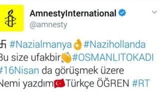 Twitter: hackean cuentas verificadas con mensajes sobre Erdogan