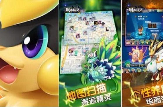 Pokémon Go: los juegos que imitaron al aplicativo de Niantic