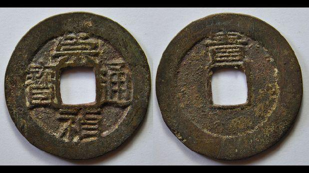 Encuentran en un río en China un tesoro de hace más de 300 años