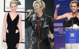 Katy Perry y otros famosos que hablaron sobre su sexualidad
