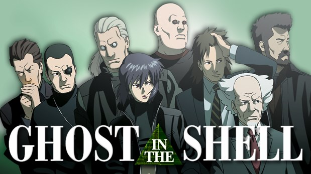 Ghost In The Shell Anime Serie
