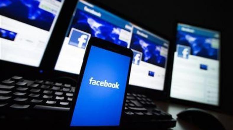 Facebook ahora permitirá transmitir desde el computador