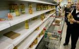 Venezuela: Organizan jornada de trueques debido a la escasez