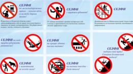 El gobierno ruso urge a la gente en esta campaña a evitar vías de tren, tejados animales salvajes y armas de fuego, entre otras cosas, a la hora de tomar selfies. (Imagen: Ministerios de Asuntos Internos de Rusia)