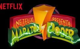 YouTube: Netflix invita a fans de los Power Rangers a maratón