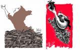 Evangelina en dos miradas del artista visual Víctor Sanjinez García, ilustrador de esta casa editora. En su gráfica el Perú emerge.