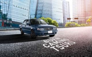 Diez cosas que no sabías del Nissan Sentra