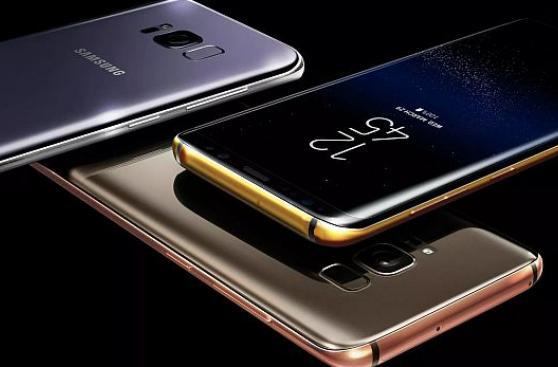 Ponen a la venta el Samsung Galaxy S8 de oro de 24 quilates